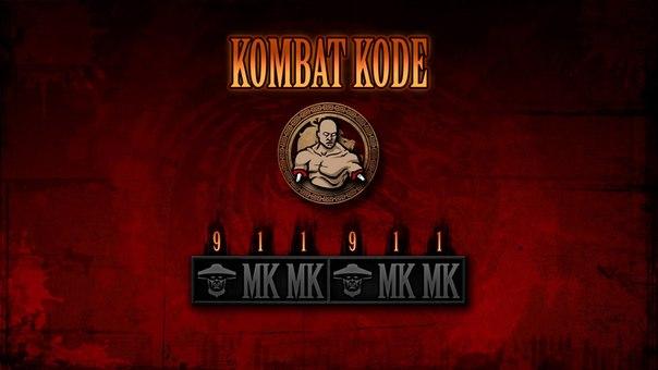Скачать читы на mortal kombat 9